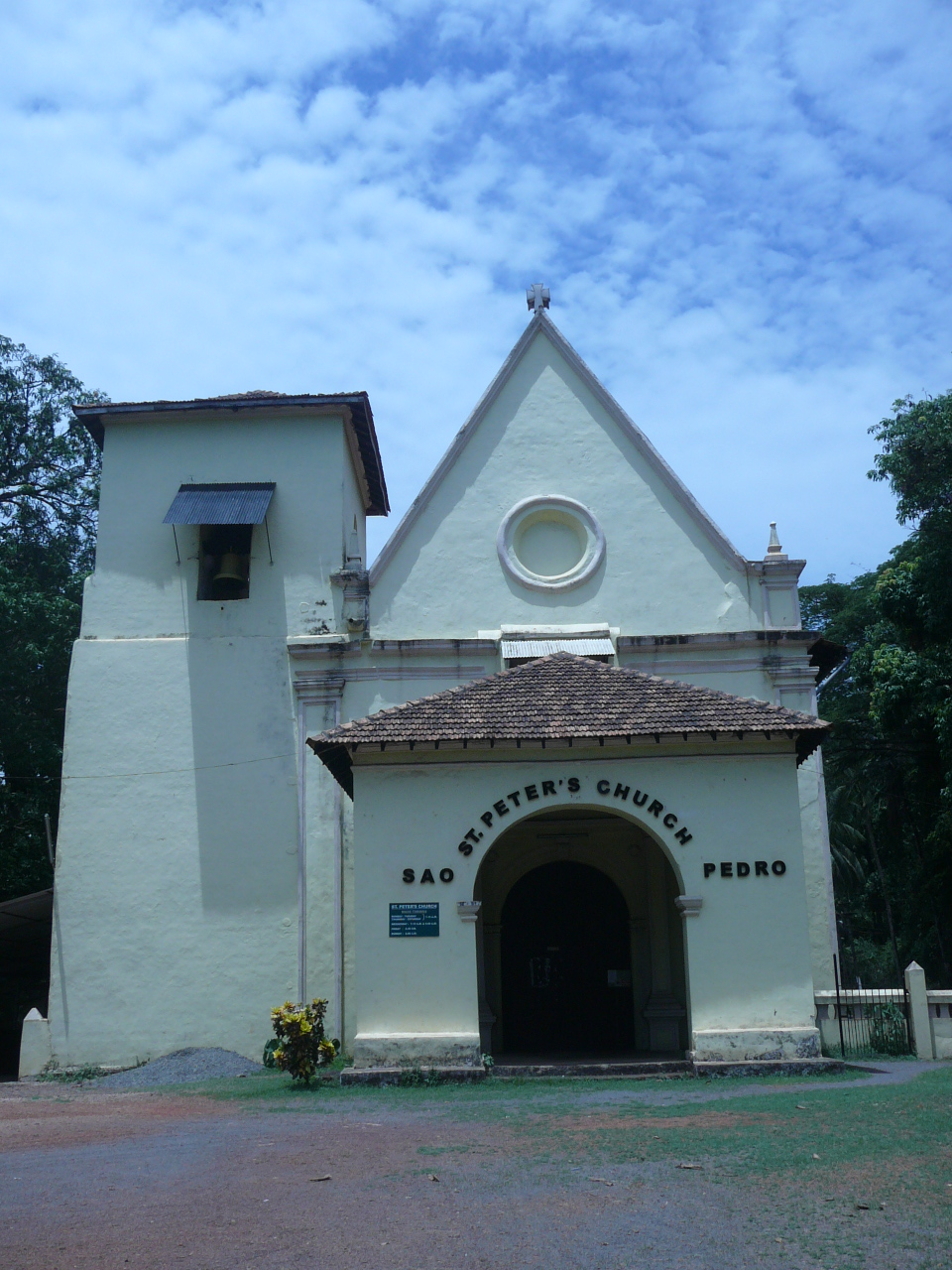 St. Peter's Church, Bainguinim, Goa