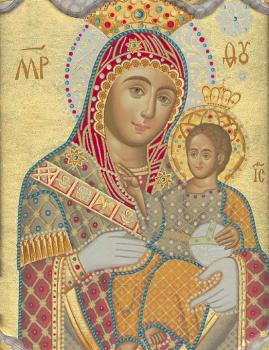 Our Lady of Bethlehem