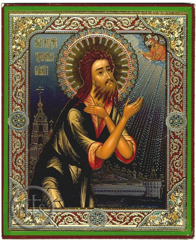 St. Alex
